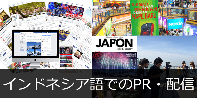 banner_pr20180411