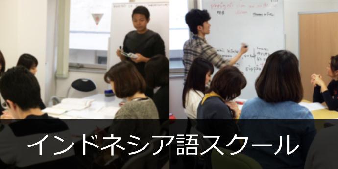 banner_school20180411
