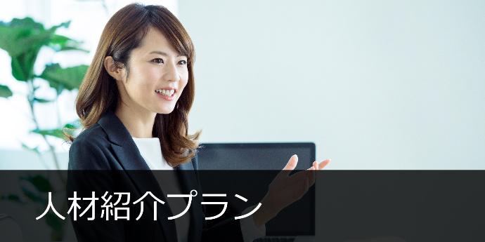 banner_syoukai220180806