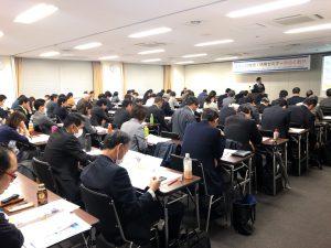2020127福岡商工会議所_200128_0003
