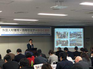 2020127福岡商工会議所_200128_0008
