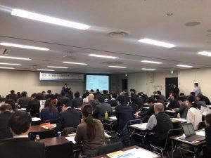 2020127福岡商工会議所_200128_0010